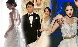 ซูมชุดแต่งงาน เบเบ้ สวย ใส สไตล์เน็ตไอดอล
