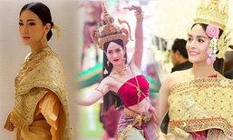 ประวัติความเป็นมาของ ชุดไทย ชุดไทยพระราชนิยม ดาราใส่ชุดไทย