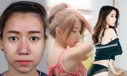 เปลี่ยนลุคเป็นสาวมั่น! ใบเตย ผู้โชคดีบินเมคโอเวอร์ทั้งตัวที่ประเทศเกาหลี