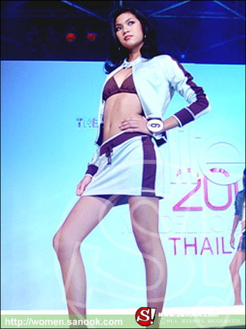 Elite Model Look Thailand 2004