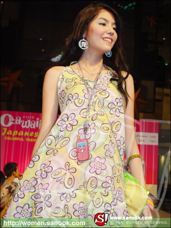 Cawaii! Japanese Colorful Fashion
