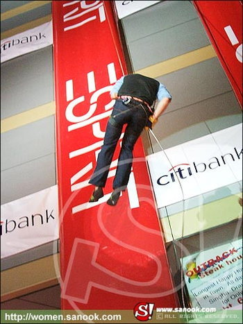 Esprit Vertical Catwalk