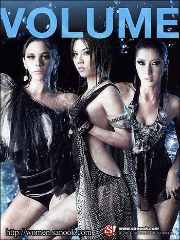 VOLUME : ธันวาคม 2551