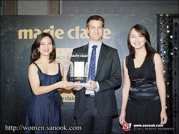 Marie Claire Prix d\'Excellence de la Beaute 2008