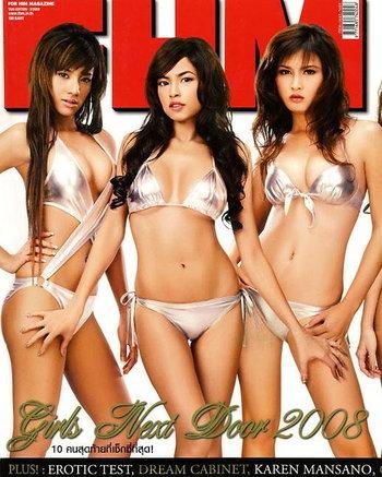 FHM no.59 Girls Next Door 2008