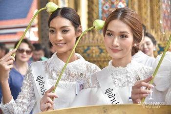 มิสยูนิเวิร์สไทยแลนด์ 2018