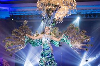 Miss Grand El Salvador (เอลซัลวาดอร์)