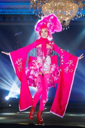 Miss Grand Japan(ญี่ปุ่น)