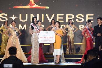 Miss Universe Myanmar 2019