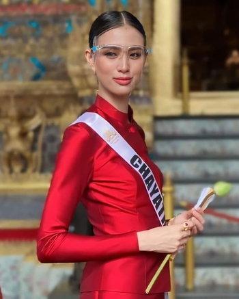 เฌอเอม miss universe 2020