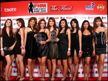 นิตยสาร FHM ประกาศผล GIRLS NEXT DOOR 2008