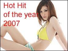 รวมที่สุดของ Sanook! Women แห่งปี 2007