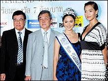 มิสไทยแลนด์เวิลด์ 2007 ช่อง 3 ทุ่ม7 ล้าน อวดปรากฎการณ์ใหม่