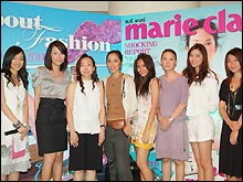Emporium & Paragon About Fashion Workshop by Marie Claire