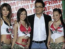 ผลการประกวด FHM GIRL NEXT DOOR 2007