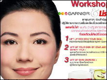 Garnier & Lisa Weekly รับสมัคร 30 คุณสาวๆ ร่วม Workshop