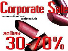 Elca  Corporate Sale