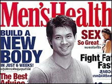 Men's Health ภาษาไทยฉบับปฐมฤกษ์