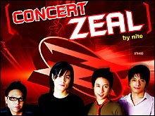 ตะลุยอวกาศกับ Zeal
