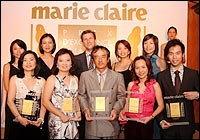 Marie Claire Prix d'Excellence de la Beautu' 2005