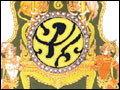 สปอนเซอร์ เดิน วิ่ง เฉลิมพระเกียรติทรงครองราชย์ 60 ปี