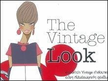 The Vintage Look