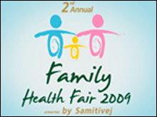 โรงพยาบาลสมิติเวช  เชิญผู้สนใจเข้าร่วม งาน  Family Health Fair  ปี  2