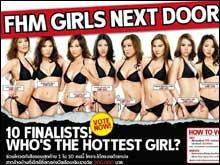 รู้จักสาวๆ FHM Girls Next Door 2009 รอบ 10 คนสุดท้าย