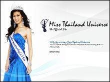 ค้นหาสาวมั่นทันสมัยคนที่ 10 ครบรอบ10 ปี เวทีมิสไทยแลนด์ยูนิเวิร์ส