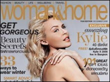 เปิด woman&home นิตยสารระดับโลกเพื่อคุณผู้หญิง