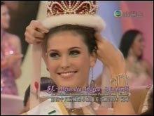 นางงามสเปน คว้าตำแหน่ง MISS INTERNATIONAL 2008