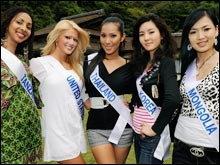 อุ่นเครื่อง ประกวดมิสอินเตอร์เนชั่นแนล 2008