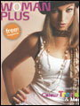 WOMAN PLUS : 16-28 Febuary 2009