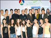 ได้แล้ว 20 สาวมั่นทันสมัย ร่วมชิงชัย ไทยซูเปอร์โมเดล 2008
