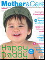 Mother&Care : ธันวาคม 2551
