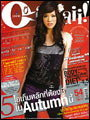 Cawaii! : ตุลาคม 2551
