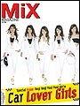 Mix : มิถุนายน 2551