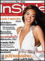 InStyle : ธ.ค.50