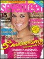 Seventeen:พ.ย.50