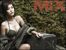 Secret'n Sexy Mission : ปีใหม่ + แอมมี่ + จูเลีย
