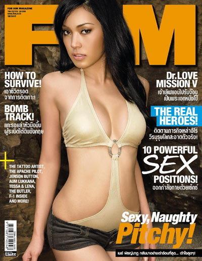 FHM : กรกฎาคม 2552
