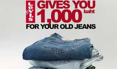 Levi's® Swap Jeans ยีนส์เก่าแลกยีนส์ใหม่