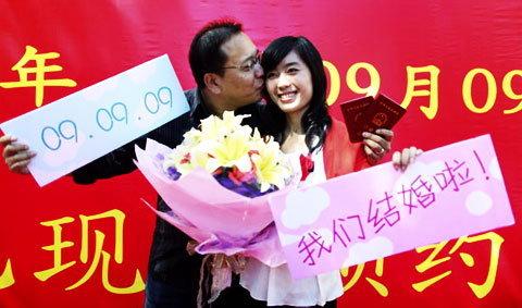 ตามไปดูคู่รักเมืองจีนฉลองความหวาน 09/09/09