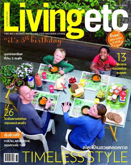 Living etc : กันยายน 2552