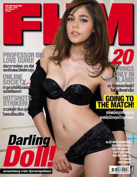FHM : ตุลาคม 2552