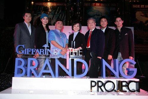 โครงการประกวด Giffarine: The Branding Project เฟ้นหานักสร้างแบรนด์ตัวจริง