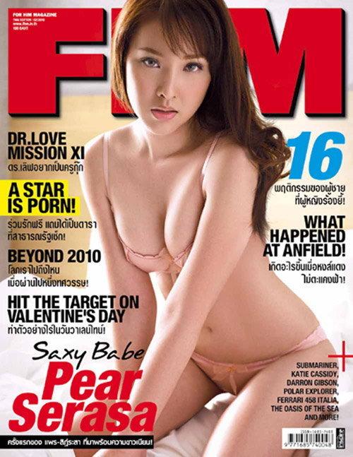 FHM : กุมภาพันธ์ 2553