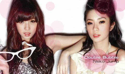 เนโกะจั๊มพ์ wallpaper : Double Bubble
