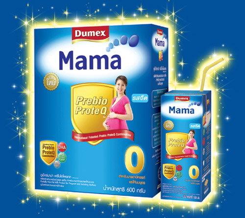 ดูเม็กซ์ มาม่า ปรับโฉมแพ็คเกจใหม่ พร้อมส่งนวัตกรรมกลยุทธ์การตลาดดูแลแม่ตั้งครรภ์แบบ 360 องศา