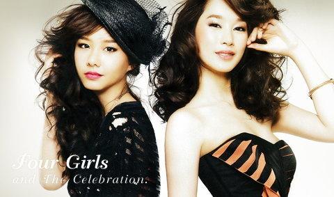 เต้ย -ยิปซี-ดิว-ฉัตร wallpaper : Four Girls & The Celebration